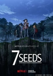 7SEEDS streaming gratuit