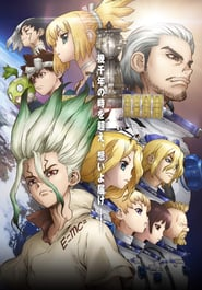 voir serie Dr. STONE 2019 streaming