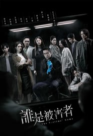 Voir Serie The Victims' Game streaming